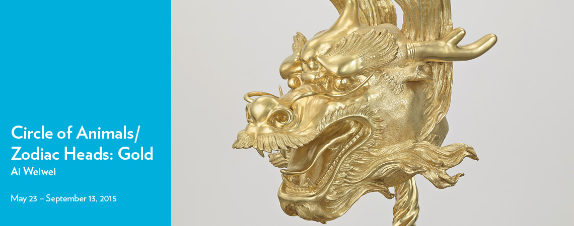 Circle of Animals/Zodiac Heads: Gold — Ai Weiwei