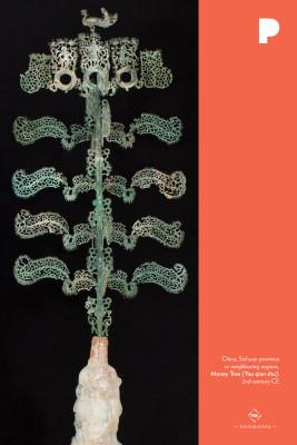 China, Sichuan province or neighboring regions, Money Tree (Yao qian shu), 2nd century CE