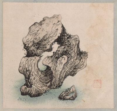Geo Yang – Mossy Rock