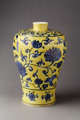 China, Jiangxi province, Jingdezhen kilns, Meiping (Plum Vase) with Lotus Scroll Design, 15th century, Porcelain with cobalt blue design painted under transparent glaze and overglaze yellow enamel, Lent by Richard Louis Brown
