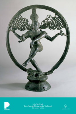 Southern India, Tamil Nadu, Shiva Natarāja (Shiva as Lord of the Dance), 12th century or later