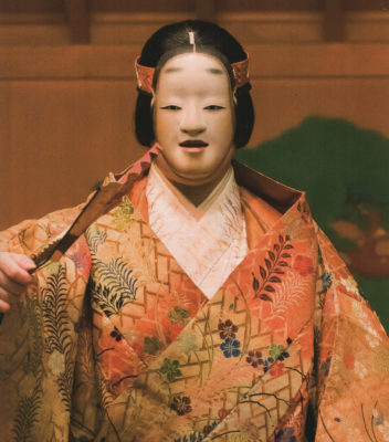 Photograph of a Traditional Japanese Noh Theatre performer.