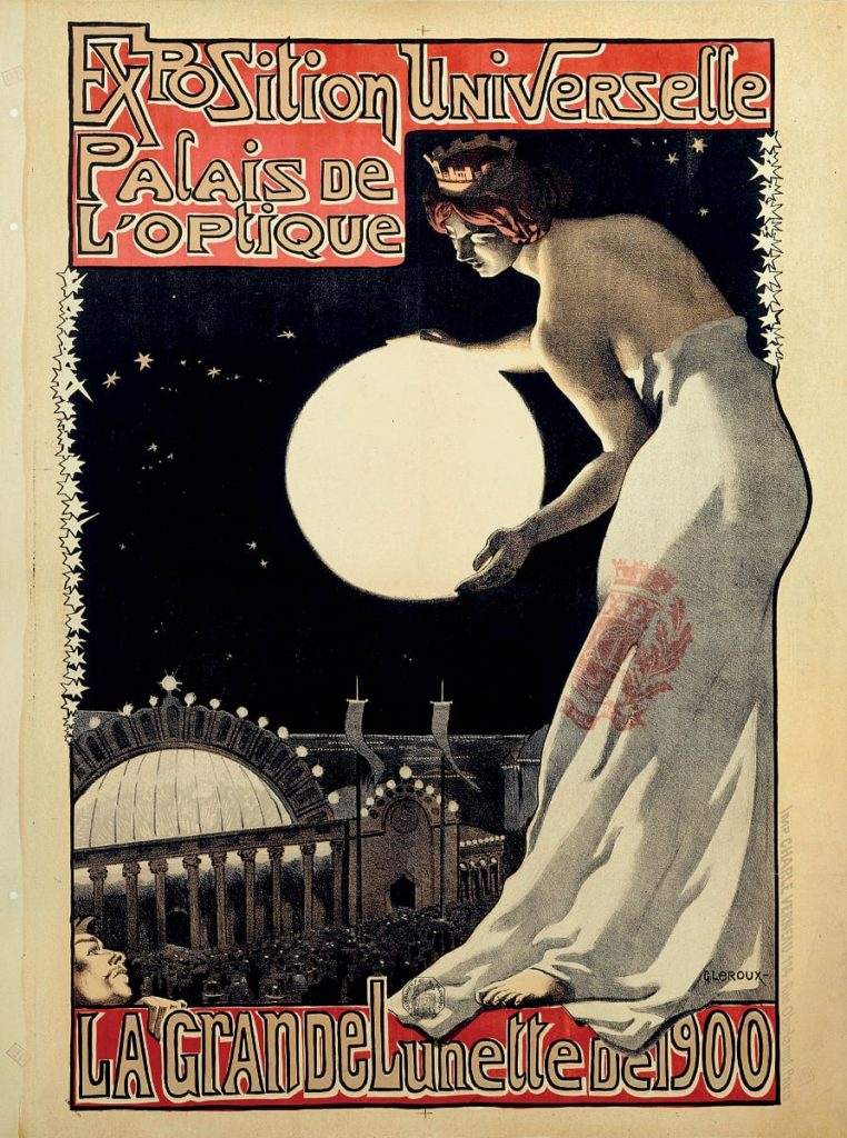 Georges Paul Leroux. The International Exhibition's Palace of Optics, 1900