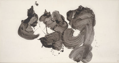 Inoue Yūichi (Japanese, 1916–1985), Shout, 1961, hanging scroll; frozen ink on paper, 37 x 69 5/16 in., Collection of Mary and Cheney Cowles.