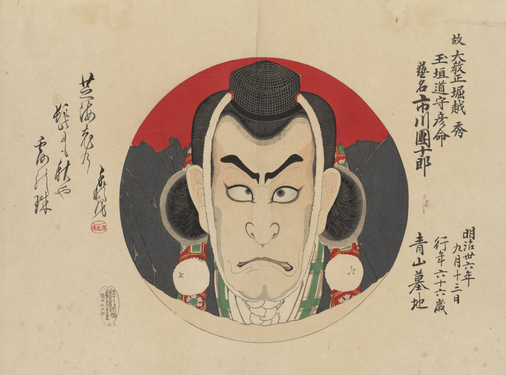 Toyohara Kunichika, Memorial Portrait of Actor Ichikawa Danjūrō IX as Musashibō Benkei, 1903