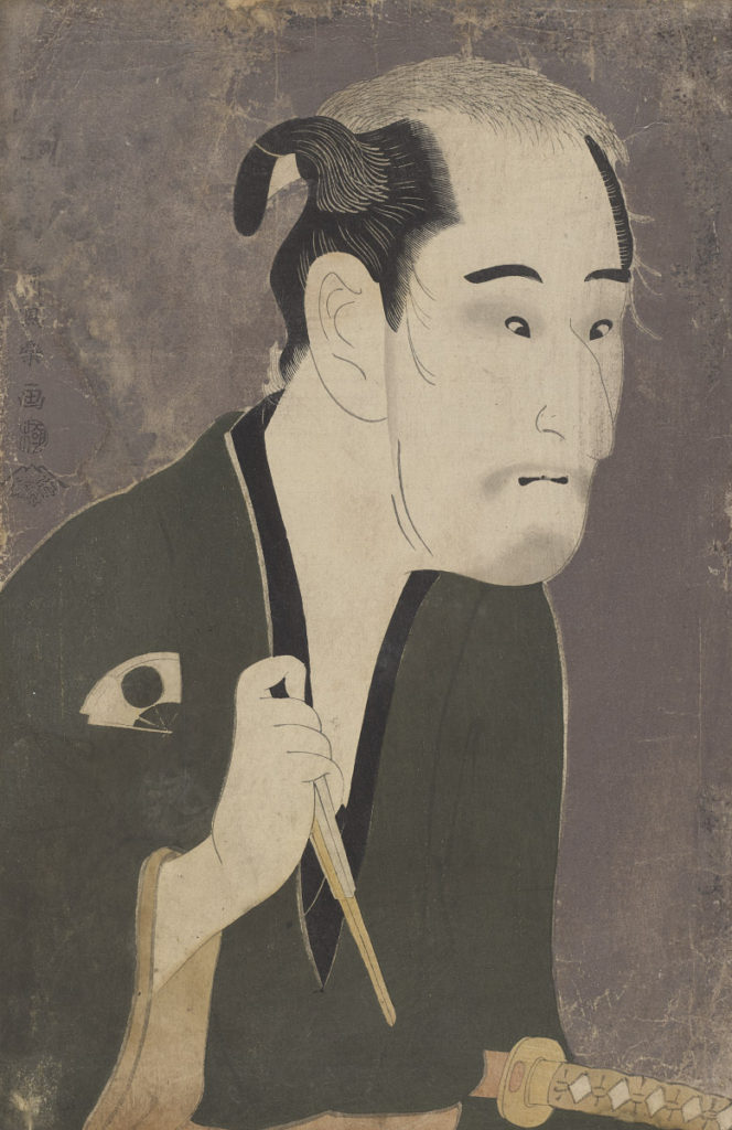 Tōshūsai Sharaku, Onoe Matsusuke I as Matsushita Mikinoshin in the play A Medley of Tales of Revenge, 1794