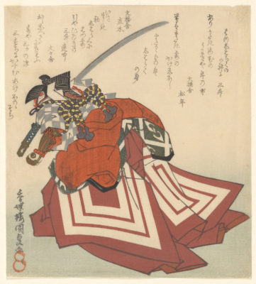Japanese Prints Abroad in Portland: The Mary Andrews Ladd Collection @ Whitsell Auditorium (Please use the Hoffman (side) Entrance)