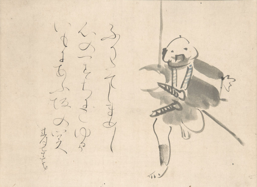 Ōtagaki Rengetsu, Samurai Footman and Poem, 1867.