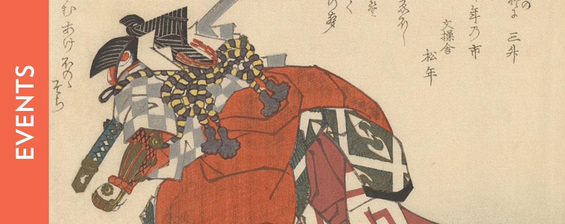Japanese Prints Abroad in Portland – September 5, 6 p.m.
