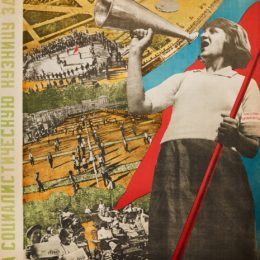 Vera Gitsevich, For the Proletarian Park of Culture and Leisure, 1932.