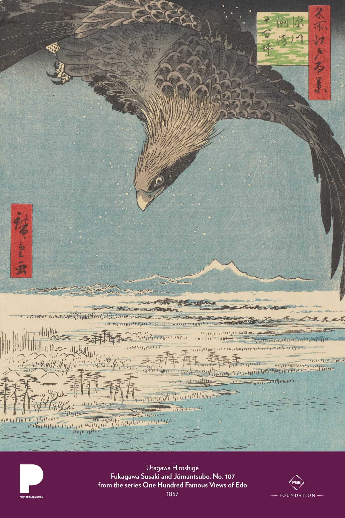 Fukagawa Susaki and Jūmantsubo, No. 107