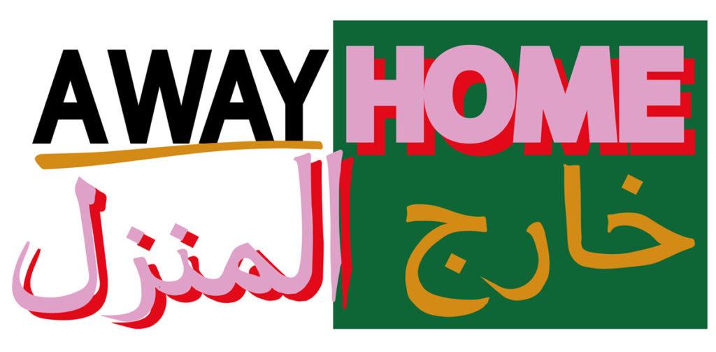 Away|Home
